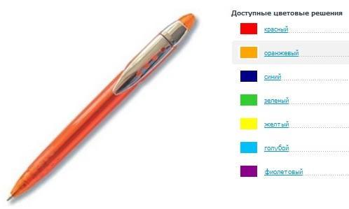 Шариковая ручка автоматическая UNIVERSAL PROMOTION MAMBO IRON шариковая ручка автоматическая universal promotion mambo classica требует замены стержня 30615 с