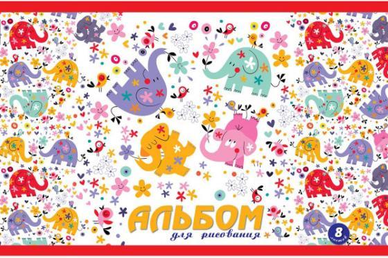 Альбом для рисования Action! Ералаш A4 8 листов AA-8/6 в ассортименте 0 8 lcd a4 mini portable usb documents scanner silver 2 x aa