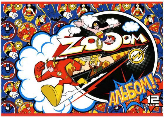 Альбом для рисования Action! DC Comics A4 12 листов DC-AA-12 в ассортименте альбом для рисования action dc comics a4 40 листов dc aa 40 1 в ассортименте