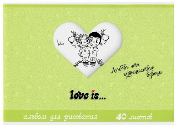 Альбом для рисования Action! Love is A4 40 листов LI-AA-40 в ассортименте