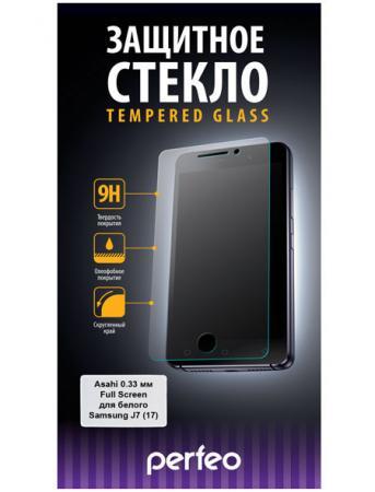 Защитное стекло Perfeo для Samsung J7 17 0.33мм 2.5D Full Screen Asahi 100 белый PF_5087 PF-TG-FA-SAM-J7(17)W защитное стекло perfeo для huawei p8 lite 17 0 33мм 2 5d full screen asahi 83 золотистый pf 5070 pf tg fa hw p8lg