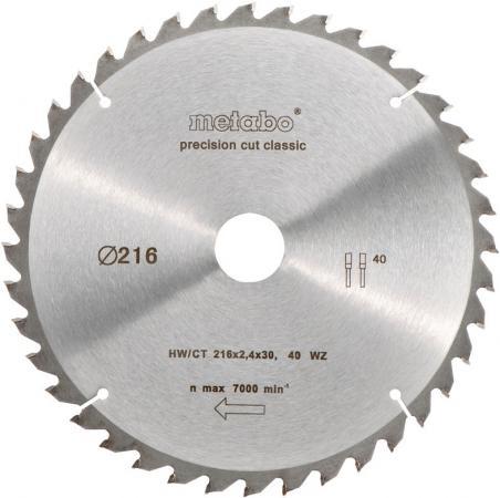 Пильный диск Metabo216x30 HM 40WZ 5 отр, д.торцовок 628060000 пильный диск metabo305x30 hm 56wz5отр д торцовок 628064000