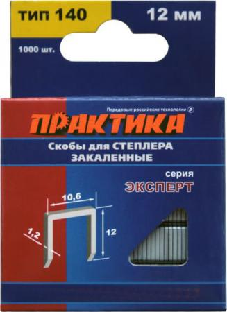 Скобы Практика для степлера 12мм тип 140 1.2х10.6мм 1000шт 775-228