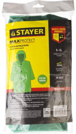 Плащ-дождевик Stayer Master полиэтилен универсальный размер зеленый 11610 плащ стильные непоседы 316 зеленый размер 34 134