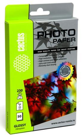 Фото - Фотобумага Cactus CS-GA623050ED 10x15 230г/м2 50л белый глянцевая для струйной печати фотобумага hp а4 180г м2 50л глянцевая c6818a