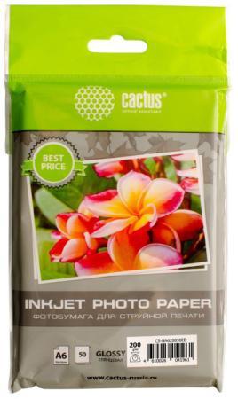 Фото - Фотобумага Cactus CS-GA620050ED 200г/м2 50л белый глянцевая для струйной печати фотобумага