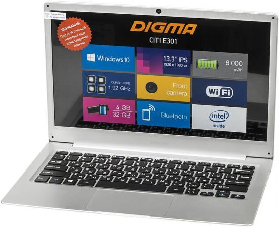 Ноутбук Digma CITI E301 13.3 1920x1080 Intel Atom-x5-Z8350 32 Gb 4Gb Intel HD Graphics 400 серебристый Windows 10 Home ES3008EW ноутбук digma citi e400 14 1 1920x1080 intel atom x5 z8350 32 gb 4gb черный windows 10 home es4003ew