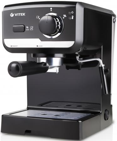 Кофеварка Vitek VT-1502(BK) 1050 Вт черный кофеварка vitek vt 1502 bk черный