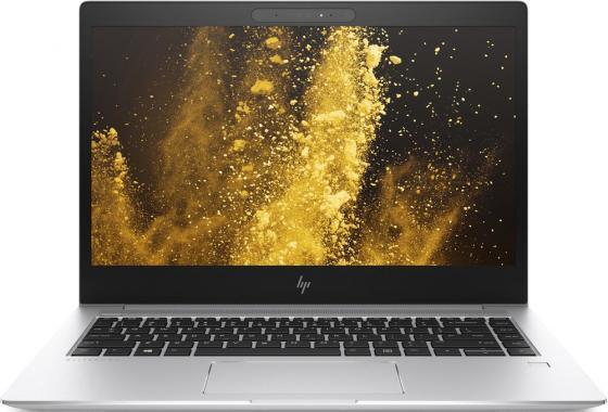 Ноутбук HP EliteBook 1040 G4 14 1920x1080 Intel Core i5-7300U 512 Gb 16Gb Intel HD Graphics 620 серебристый Windows 10 Professional 1EP79EA la 4951p 595764 001 laptop motherboard for hp elitebook 8540p 8540w kaq00 intel ddr3 with graphics slot