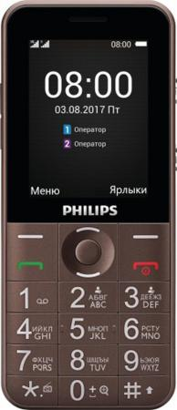 Телефон Philips Xenium E331 коричневый 2.4 32 Мб shara shara color control cream spf50 pa natural beige цвет natural beige