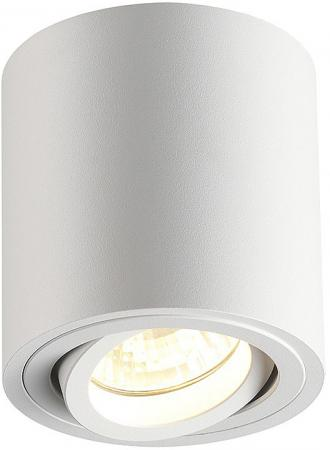 Потолочный светильник Odeon Light Tuborino 3567/1C ноутбук dell inspiron 3567 3567 7698 3567 7698