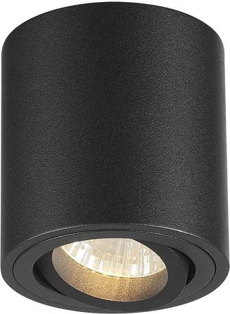 Потолочный светильник Odeon Light Tuborino 3568/1C odeon light потолочный светильник odeon light tuborino 3566 1c