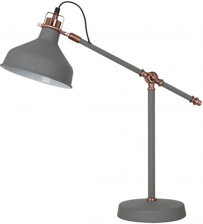 Настольная лампа Odeon Light Lurdi 3330/1T