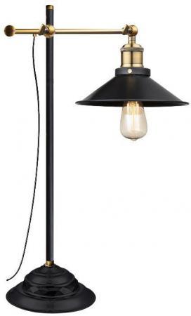 Настольная лампа Globo Lenius 15053T торшер globo lenius 15053s