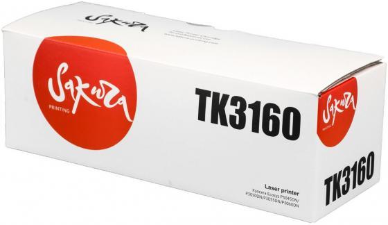 Картридж SAKURA TK3160 для Kyocera Mita ECOSYS p3045dn/ p3050dn/ p3055dn/ p3060dn черный 12500стр