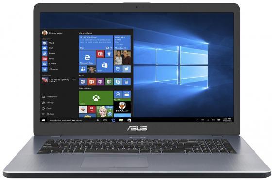 все цены на Ноутбук Asus 90NB0EW2-M02460 онлайн