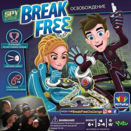 Настольная игра развивающая Yulu Break Free Освобождение YL039 головоломка break free освобождение