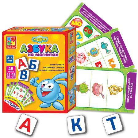 Магнитные буквы Vladi Toys Азбука VT1502-06 vladi toys игра азбука на магнитах смешарики vladi toys