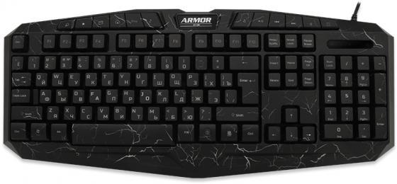Клавиатура проводная CBR KB 870 Armor USB черный цена и фото