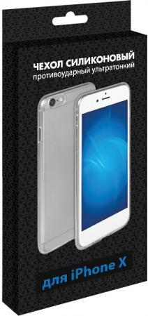 Силиконовый чехол для iPhone 8 DF iCase-10 стоимость