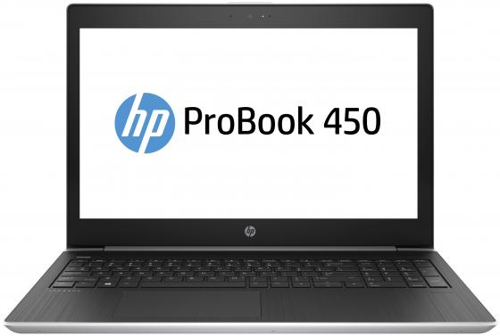 Ноутбук HP ProBook 450 G5 15.6 1920x1080 Intel Core i5-8250U 256 Gb 8Gb Intel UHD Graphics 620 серебристый Windows 10 Professional 2SX89EA