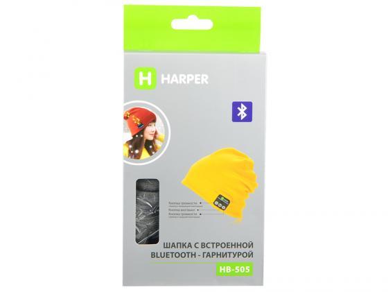 все цены на Гарнитура Harper HB-505 серый онлайн