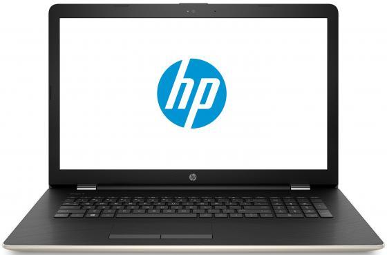 Ноутбук HP 17-ak023ur 17.3 1600x900 AMD E-E2-9000e 128 Gb 4Gb AMD Radeon R2 золотистый Windows 10 Home 2CP37EA ноутбук hp 17 ak020ur amd e2 9000 1 8ghz 17 3 4gb ssd128gb dvd radeon r2 w10 home 2cp33ea