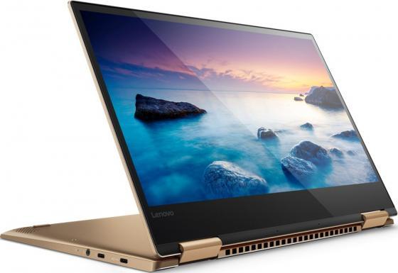 """Ноутбук Lenovo YOGA 720-13IKВR 13.3"""" 1920x1080 Intel Core i7-8550U 512 Gb 16Gb Intel HD Graphics 620 золотистый Windows 10 Home 81C30066RK цена и фото"""