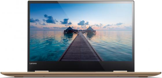 Ультрабук Lenovo Yoga 720-13IKBR 13.3 1920x1080 Intel Core i7-8550U 256 Gb 8Gb Intel UHD Graphics 620 медный Windows 10 Home 81C30068RK ультрабук lenovo ideapad yoga 900s 12 12 5 2560x1440 intel core m7 6y75 ssd 256 8gb intel hd graphics 515 серебристый windows 10 professional 80ml005erk