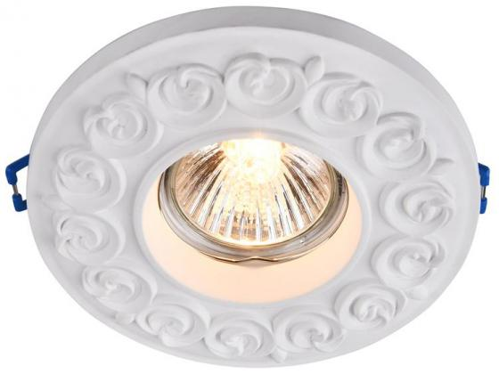 Встраиваемый светильник Maytoni Gyps DL279-1-01-W светильник maytoni gyps dl279 1 01 w