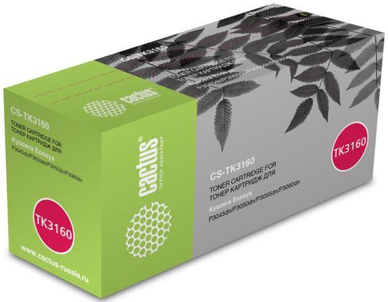Тонер Картридж Cactus CS-TK3160 черный (12500стр.) для Kyocera Ecosys P3045dn/P3050dn/P3055dn/P3060dn принтер лазерный kyocera p3060dn