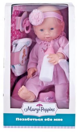 Кукла Эмили Позаботься обо мне, коллекция Корона. mary poppins кукла элли позаботься обо мне интерактивная 30 см