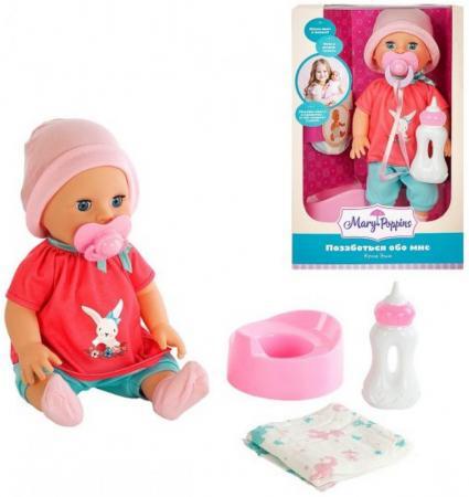 """цены на Кукла Mary Poppins """"Позаботься обо мне"""" Элли 33 см 451252  в интернет-магазинах"""