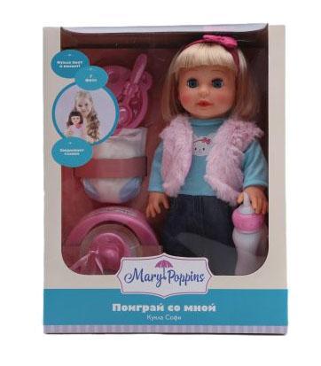 Кукла Софи 33см Поиграй со мной