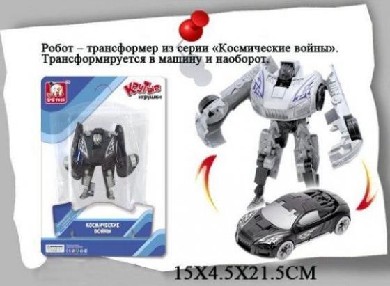 Трансформер Shantou Gepai Робот-машина, Космические войны 15 см двигающийся 100595885 трансформер shantou gepai робот машина 1 42 21 см двигающийся sy8008b 2