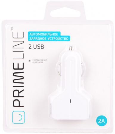 Автомобильное зарядное устройство Prime Line 2212 2.1A 2 х USB белый автомобильное зарядное устройство prime line 2 1a 2xusb дата кабель lightning белый 2215