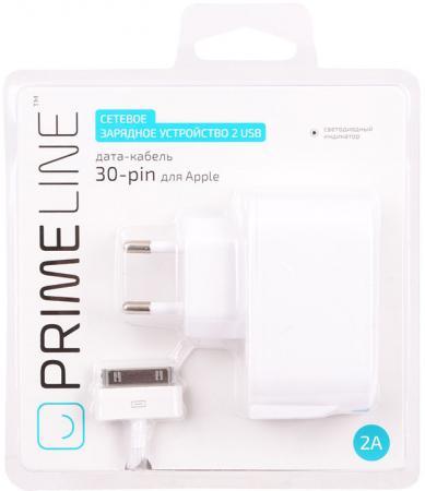 Сетевое зарядное устройство Prime Line 2315 2.1A 30-pin Apple белый