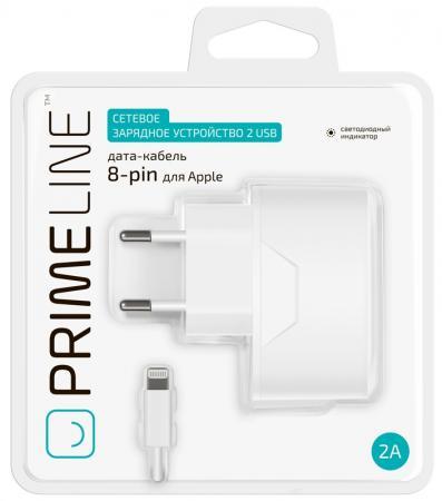 Сетевое зарядное устройство Prime Line 2316 .1A 8-pin Lightning белый