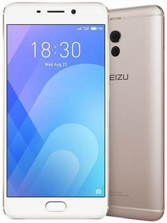 Смартфон Meizu M6 Note золотистый 5.5 32 Гб LTE Wi-Fi GPS 3G M721H_32GB_GOLD смартфон meizu m5 note серебристый 5 5 32 гб lte wi fi gps 3g