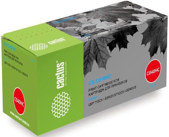 Картридж Cactus CS-C040HC для Canon LBP 710CX I-SENSYS/712CX I-SENSYS голубой 10000стр цены онлайн