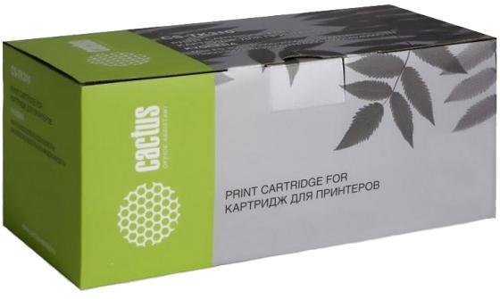 Картридж Cactus CS-TK5220C для Kyocera Ecosys M5521cdn/M5521cdw/P5021cdn/P5021cdw голубой 1200стр 1set lot tk 5230 tk5230 toner cartridge chip for kyocera ecosys p5021dn p5021cdw m5521cdn m5521cdw p5021 m5521 5021 5221 chips
