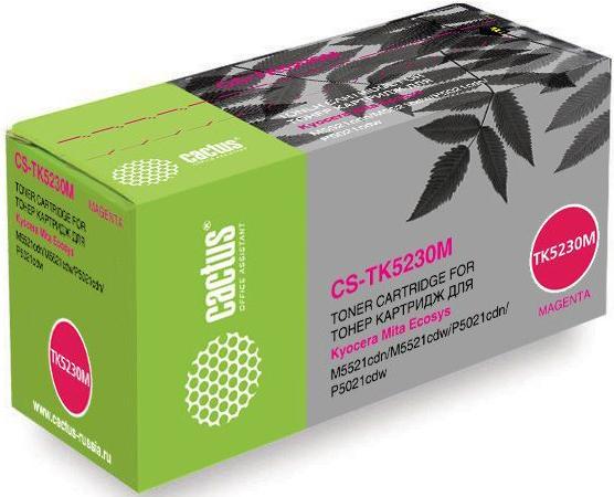 Картридж Cactus CS-TK5230M для Kyocera Ecosys M5521cdn/M5521cdw/P5021cdn/P5021cdw пурпурный 2600стр 1set lot tk 5230 tk5230 toner cartridge chip for kyocera ecosys p5021dn p5021cdw m5521cdn m5521cdw p5021 m5521 5021 5221 chips