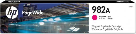 Картридж HP № 982A T0B24A для HP PageWide Enterprise Color 765/780/785 пурпурный 8000стр картридж hp 981a j3m71a для hp pagewide enterprise color 556dn 556xh 586z 586dn черный 6000стр