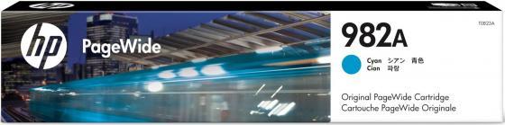 Картридж HP № 982A T0B23A для HP PageWide Enterprise Color 765/780/785 голубой 8000стр