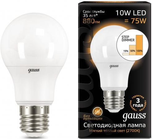 Лампа светодиодная шар Gauss E27 10W 2700K 102502110-S