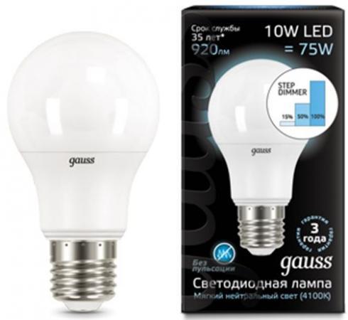 Лампа светодиодная диммируемая E27 10W 4100K шар матовый 102502210-S gauss лампа светодиодная gauss шар матовый e27 6w 4100k 53226