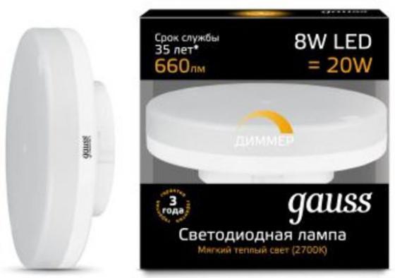 Лампа светодиодная таблетка Gauss 108408108-D GX53 8W 2700K gauss светодиодная лампа led gx53 8w ld108008208