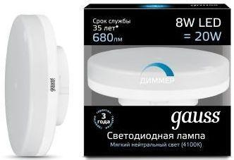 цена на Лампа светодиодная диммирумая GX53 8W 4100K таблетка матовая 108408208-D