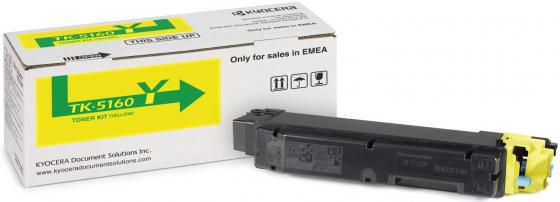 Картридж Kyocera TK-5160Y для Kyocera ECOSYS P7040cdn желтый 12000стр картридж kyocera mita tk 1130