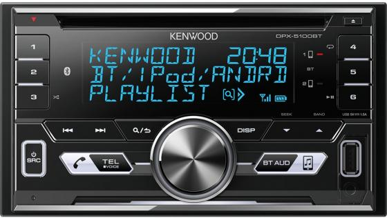 Автомагнитола Kenwood DPX-5100BT USB MP3 CD FM RDS 2DIN 4х50Вт черный coloring mandalas for dummies